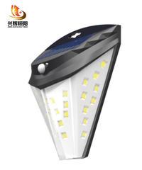 Dimond Series Solar Wall Outdoor Light T11/3D-32D