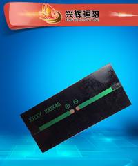 Customizable  PET Flexible Pv Module XH-100*45mm 6V150MA